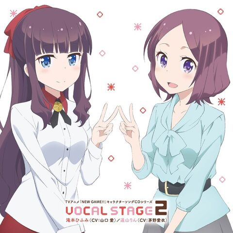 File:NEW GAME!! Character Song CD Series VOCAL STAGE 2.jpg