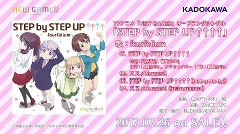 TVアニメ「NEW GAME!!」オープニングテーマ「STEP by STEP UP↑↑↑↑」試聴動画