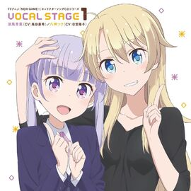 NEW GAME!! Character Song CD Series VOCAL STAGE 1
