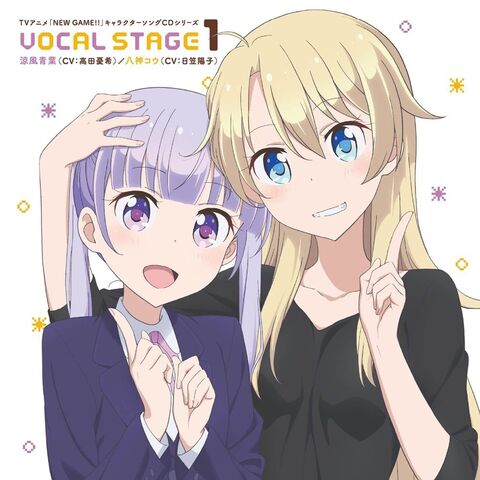 File:NEW GAME!! Character Song CD Series VOCAL STAGE 1.jpg