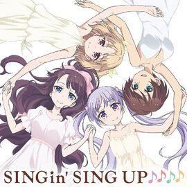 SINGin' SING UP♪♪♪♪