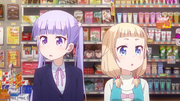 Aoba Nene choose items