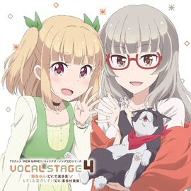 NEW GAME!! Character Song CD Series VOCAL STAGE 4