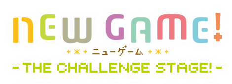 File:NEW GAME! -THE CHALLENGE STAGE!- Official Logo.png