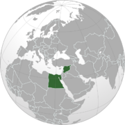 680px-United Arab Republic (orthographic projection) svg