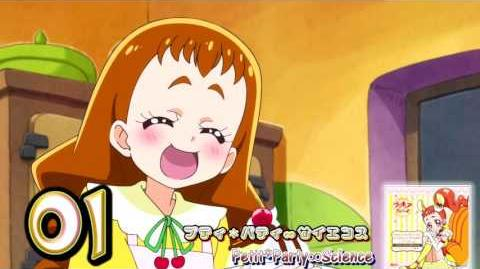 Kirakira☆Precure à la Mode sweet etude 2 Cure Custard Track01-0