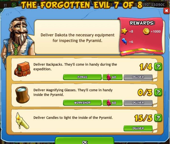 File:The forgotten evil 7 of 8.PNG