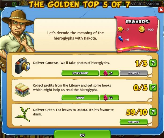 File:The golden top 5 of 7.PNG