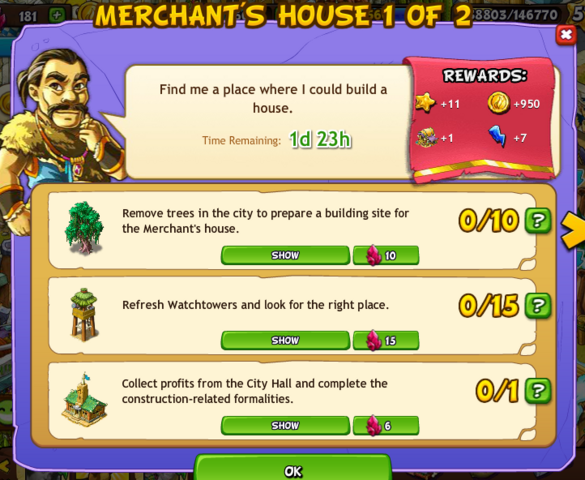 File:Merchant's house 1 of 2.PNG