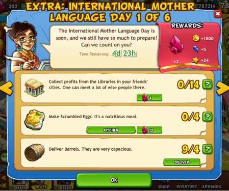 Extra: International Mother Language Day | New Rock City