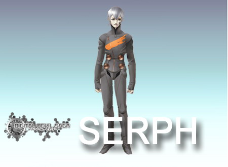 File:Serph SBL intro.jpg