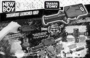 Seg-Launcher-Gri