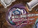 Meteo L-Drago Absorb DF105LRF