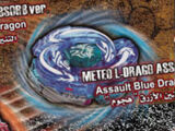 Meteo L-Drago Assault 85XF