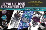 Attack-&-defense-set