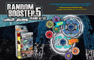 Random Booster Vol. 5 Grand Ketos