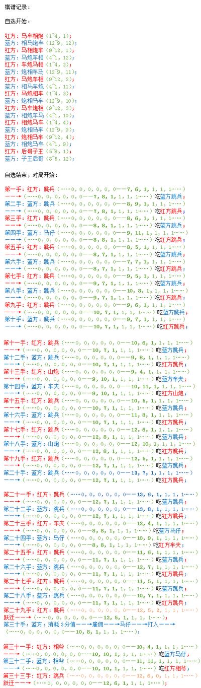 Qian33