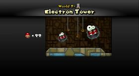 ElectronTower