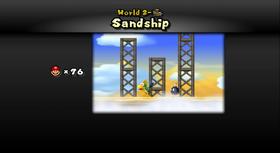 Sandship2