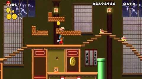 Newer Super Mario Bros Wii World 4-Castle Samurai Castle Star Coins