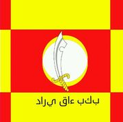 Nayaflag