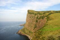 Ferrin Cliffs