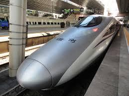 File:G train.jpg