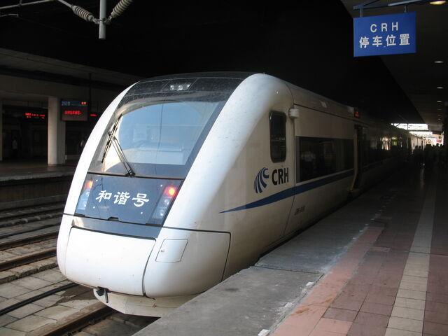 File:D-train.jpg