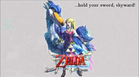 Zelda Skyward Sword - Ballad of the Goddess English Version