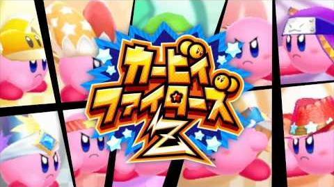 Kirby Fighters Deluxe Music - Title Theme