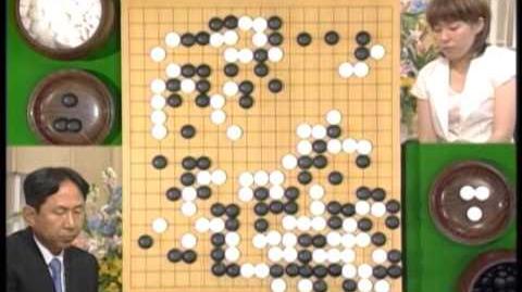 Partida de go comentada por Cho Chikun