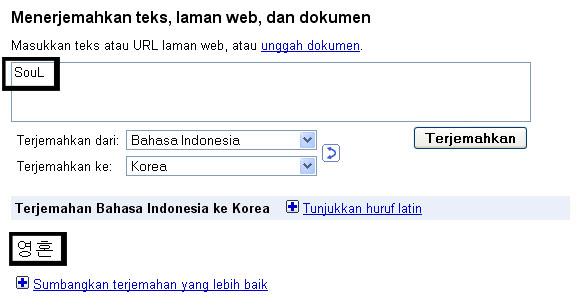 google translate indonesia to korea