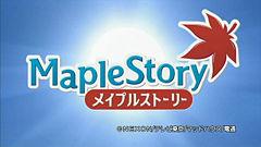 Maplestory animelogo