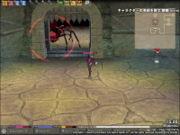 Mabinogi giant spider boss