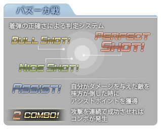 CSO bazooka01