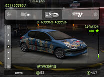 NFSUG2Shado Art Factory 29