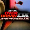 ODDX Fade Colour