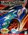 Need for Speed: Underground J-Tune
