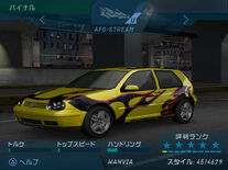 Need for Speed: Underground J-Tune | Need for Speed Wiki