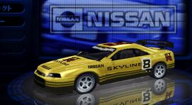 NFSHS PS NissanSkyline Special