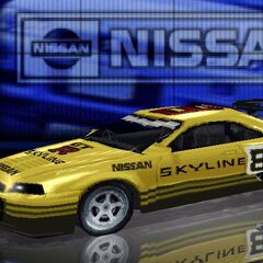 Need for Speed: High Stakes<br /><small>(PlayStation - Bonus)</small>