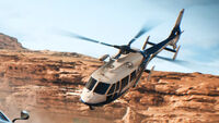 NFSPB Helicopter FVPD