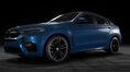 NFSPB BMWX6M Garage