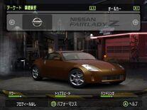 NFSUG2Shado Nissan Fairlady Z