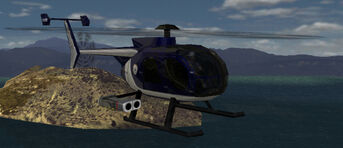 NFSHP2 PS2 PoliceHelicopter02