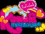 Kawaii International