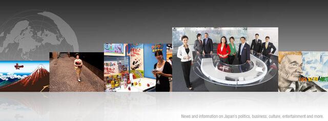 File:NHK World wallpaper.jpg