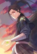 Yun Che