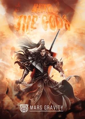 Yun Che Ni Tian Xie Shen Against The Gods Wikia Fandom