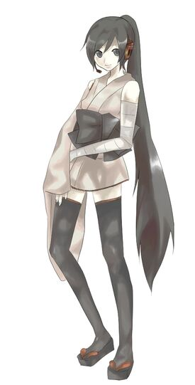 Mako nagone